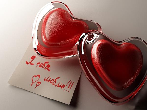 zapiska s priznaniem v ljubvi