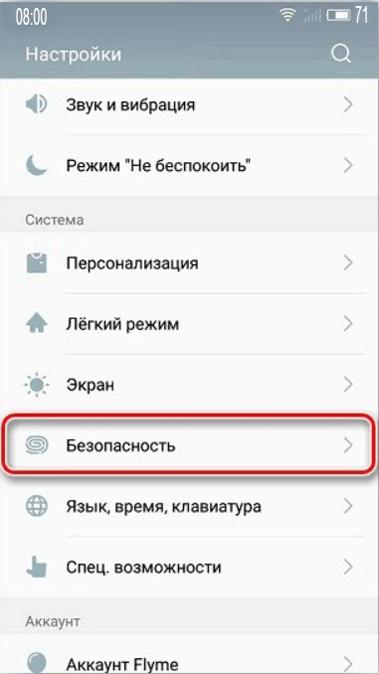 menju androida