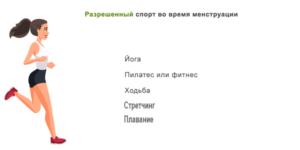 devushka bezhit